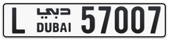 L 57007 - Plate numbers for sale in Dubai