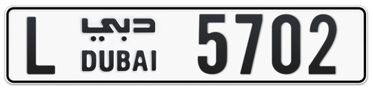 L 5702 - Plate numbers for sale in Dubai
