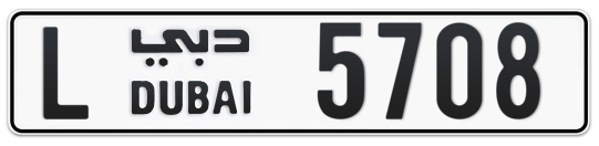 L 5708 - Plate numbers for sale in Dubai