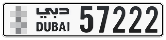 * 57222 - Plate numbers for sale in Dubai