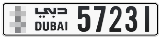 * 57231 - Plate numbers for sale in Dubai