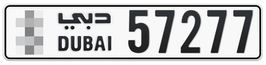 * 57277 - Plate numbers for sale in Dubai