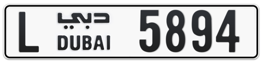 L 5894 - Plate numbers for sale in Dubai