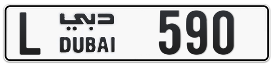 L 590 - Plate numbers for sale in Dubai