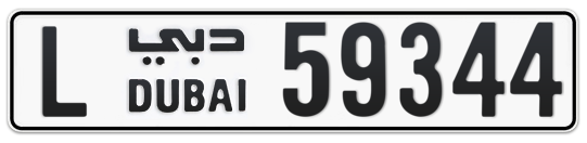 L 59344 - Plate numbers for sale in Dubai