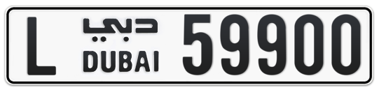 L 59900 - Plate numbers for sale in Dubai