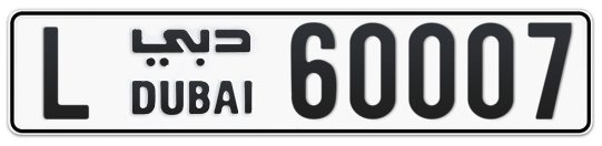 L 60007 - Plate numbers for sale in Dubai
