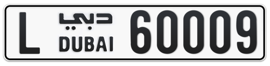 L 60009 - Plate numbers for sale in Dubai