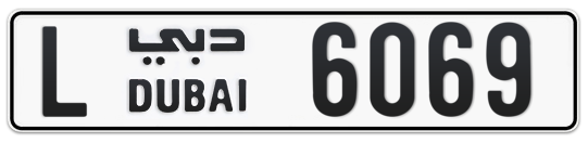 L 6069 - Plate numbers for sale in Dubai