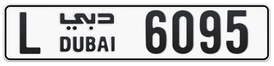 L 6095 - Plate numbers for sale in Dubai