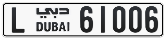 L 61006 - Plate numbers for sale in Dubai