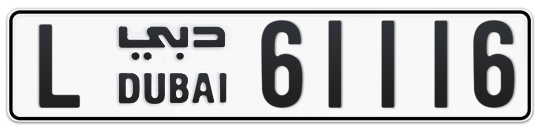 L 61116 - Plate numbers for sale in Dubai