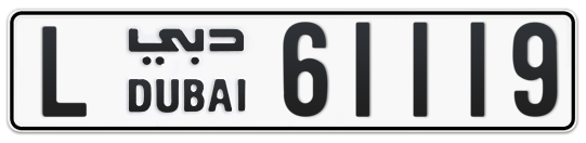 L 61119 - Plate numbers for sale in Dubai