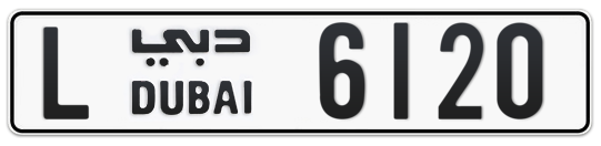 L 6120 - Plate numbers for sale in Dubai
