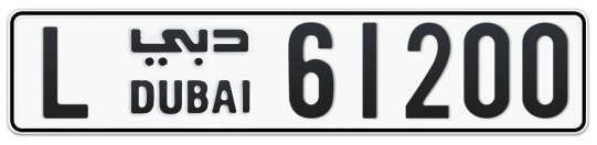 L 61200 - Plate numbers for sale in Dubai
