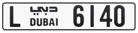 L 6140 - Plate numbers for sale in Dubai