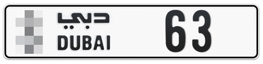 * 63 - Plate numbers for sale in Dubai
