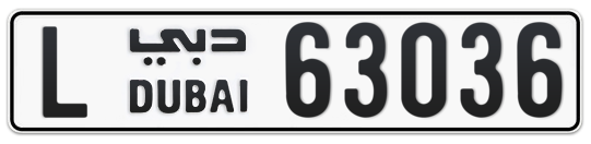 L 63036 - Plate numbers for sale in Dubai