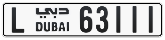 L 63111 - Plate numbers for sale in Dubai