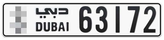 * 63172 - Plate numbers for sale in Dubai