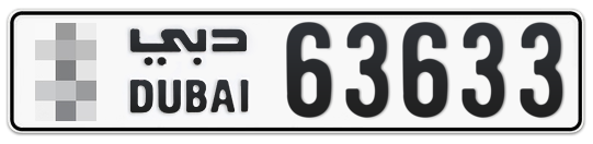 * 63633 - Plate numbers for sale in Dubai
