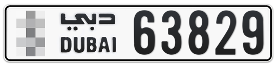 * 63829 - Plate numbers for sale in Dubai