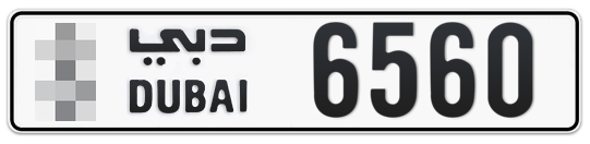 * 6560 - Plate numbers for sale in Dubai