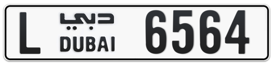 L 6564 - Plate numbers for sale in Dubai