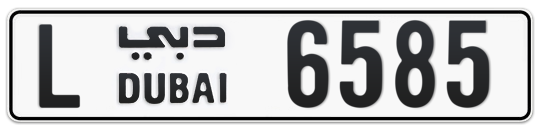L 6585 - Plate numbers for sale in Dubai