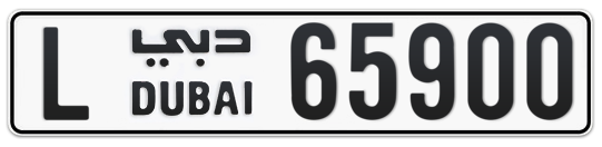 L 65900 - Plate numbers for sale in Dubai