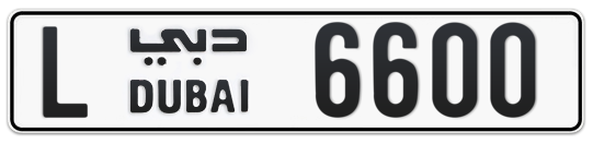 L 6600 - Plate numbers for sale in Dubai