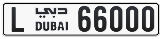 L 66000 - Plate numbers for sale in Dubai