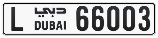 L 66003 - Plate numbers for sale in Dubai