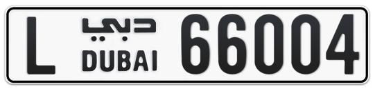 L 66004 - Plate numbers for sale in Dubai