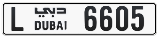 L 6605 - Plate numbers for sale in Dubai