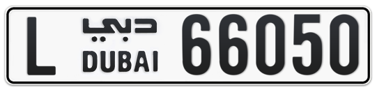 L 66050 - Plate numbers for sale in Dubai