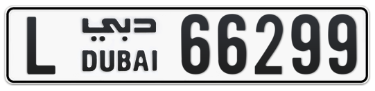 L 66299 - Plate numbers for sale in Dubai