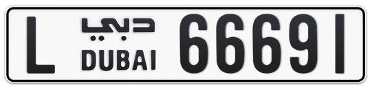L 66691 - Plate numbers for sale in Dubai