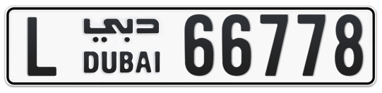 L 66778 - Plate numbers for sale in Dubai