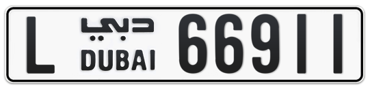 L 66911 - Plate numbers for sale in Dubai