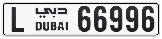 L 66996 - Plate numbers for sale in Dubai