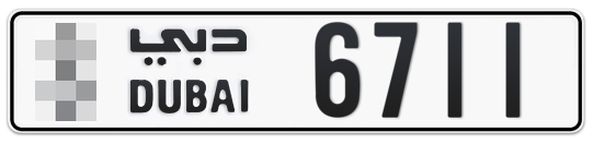 * 6711 - Plate numbers for sale in Dubai