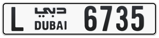 L 6735 - Plate numbers for sale in Dubai
