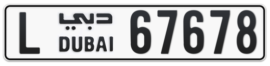 L 67678 - Plate numbers for sale in Dubai