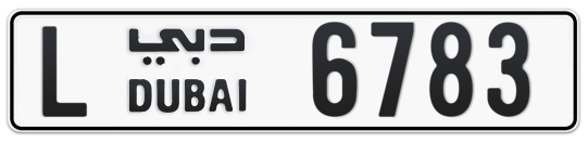 L 6783 - Plate numbers for sale in Dubai