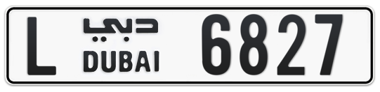 Dubai Plate number L 6827 for sale on Numbers.ae