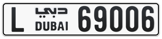 L 69006 - Plate numbers for sale in Dubai