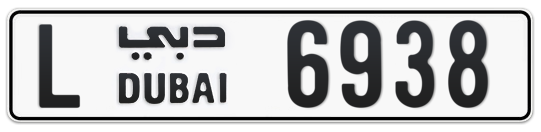 L 6938 - Plate numbers for sale in Dubai