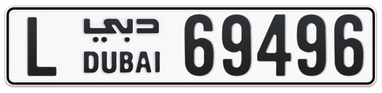 L 69496 - Plate numbers for sale in Dubai