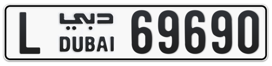 L 69690 - Plate numbers for sale in Dubai